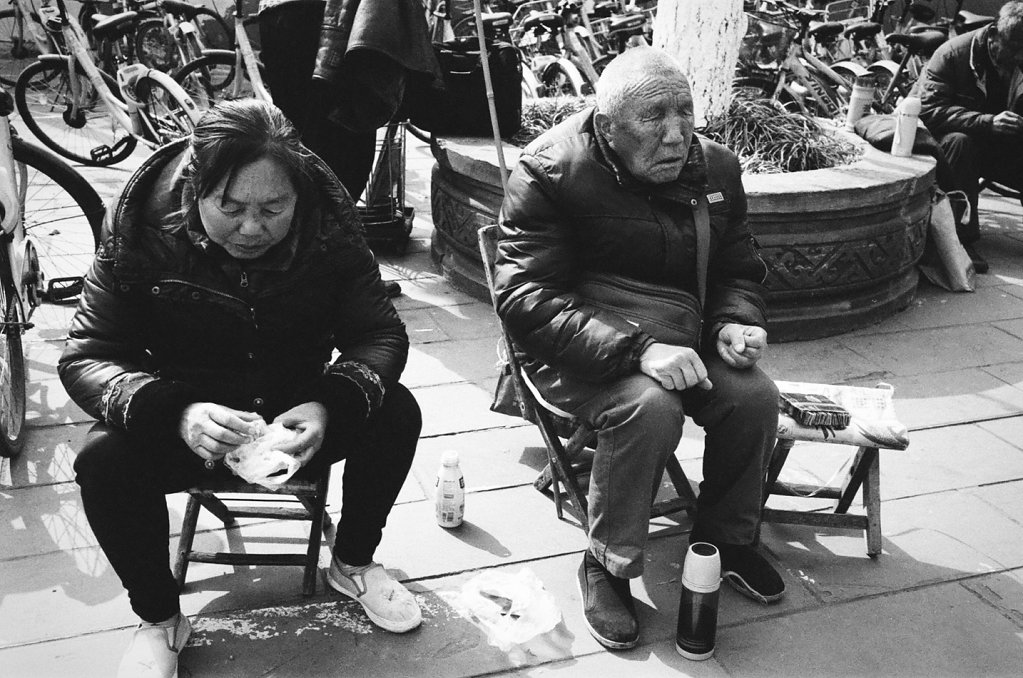 Perceptions of China #12 - [The blind man]