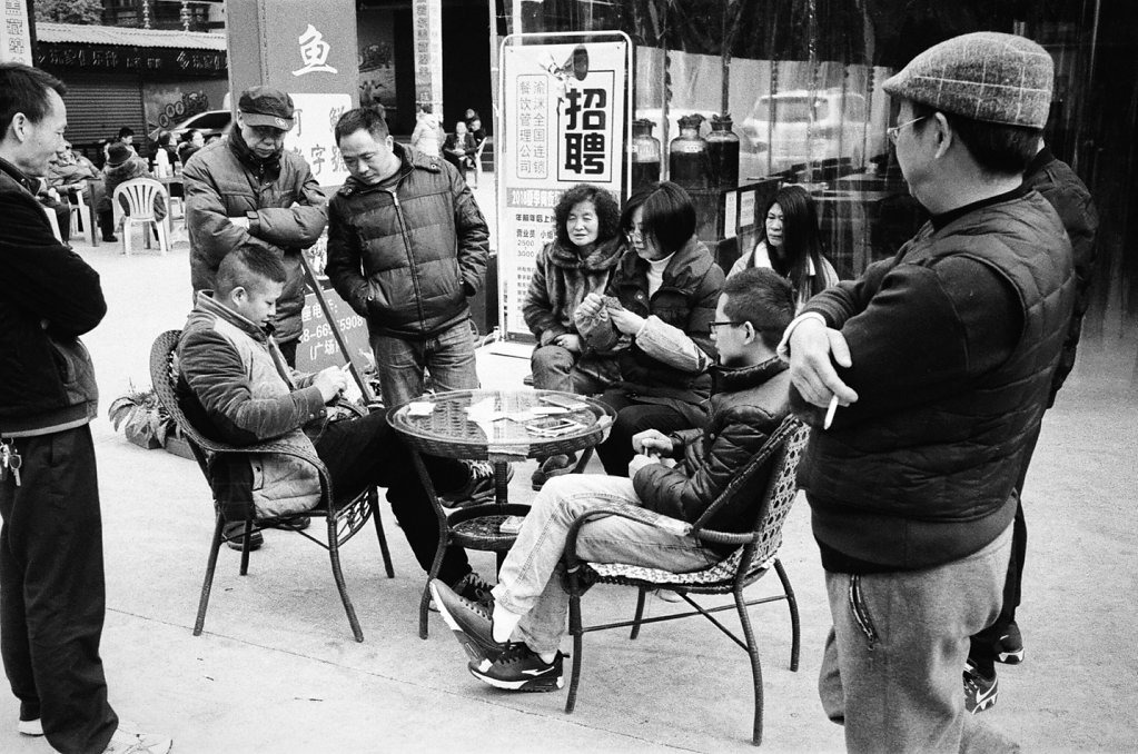 Perceptions of China #21 - [The card players]