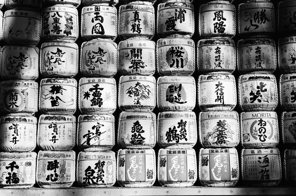 Spirit of Japan #17 - [Sake barrels]