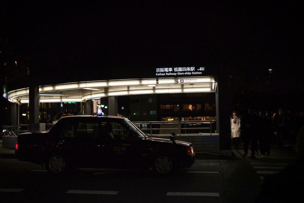 Nihonjin #49 (white dream) - (click on the photo for lightbox view)